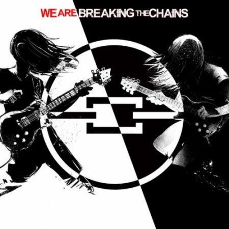 Breaking The Chains - We Are Breaking The Chains  2018