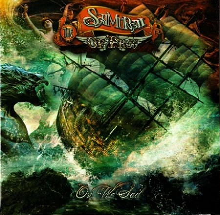 The Samurai Of Prog - On We Sail  2017 (Lossless)