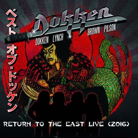 Dokken - Return to the East Live (2016) (2018)