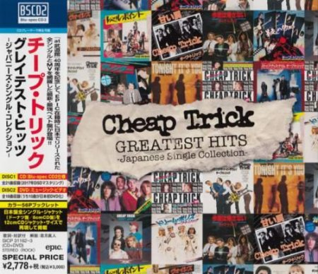 Cheap Trick - Greatest Hits [Japanese Edition] 2018
