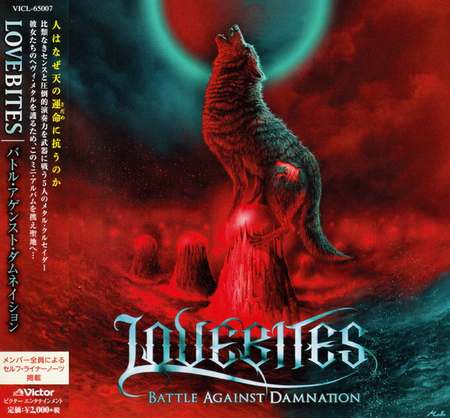 Lovebites - Battle Against Damnation (EP) (Japanese Edition) 2018
