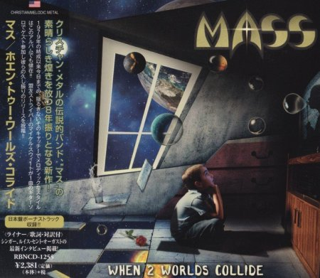 MASS - WHEN 2 WORLDS COLLIDE 2018 (Lossless)