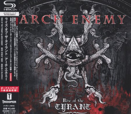 Arch Enemy - Rise Of The Tyrant 2007 [Japanese Ed.] (Lossless)
