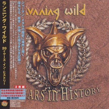 Running Wild - 20 Years In History 2003 (Lossless)