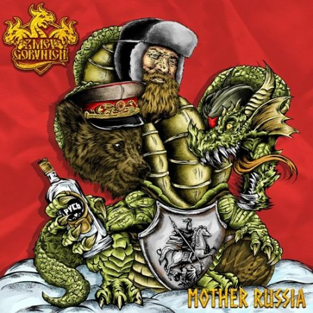 Zmey Gorynich - Mother Russia 2018