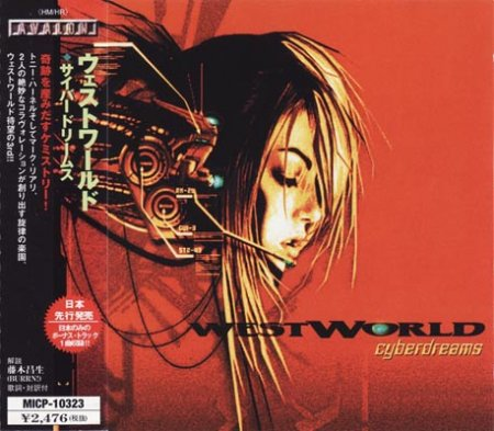 Westworld - Cyberdreams 2002 (Lossless)