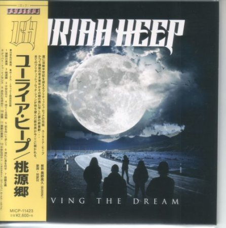 Uriah Heep - Living The Dream (Japanese Ed.) 2018 (Lossless)