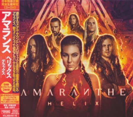 Amaranthe - Helix (Japanese Edition) 2018 (Lossless+MP3)