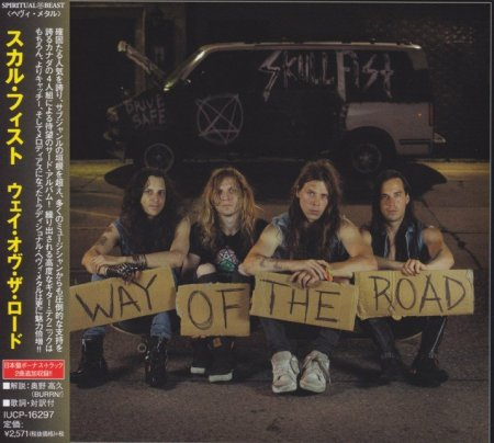 SKULL FIST - WAY OF THE ROAD (JAPANESE EDITION) 2018 (Lossless)