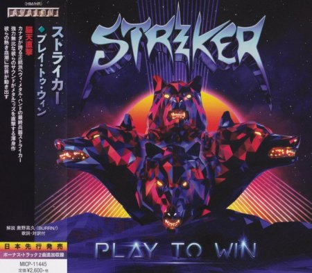 STRIKER - PLAY TO WIN (JAPANESE EDITION) 2018 (Lossless)