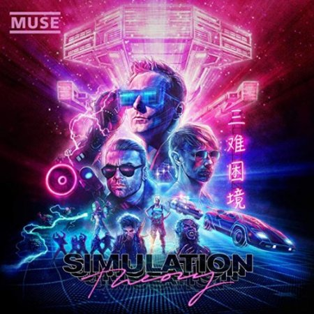 Muse - Simulation Theory (Deluxe Edition) 2018
