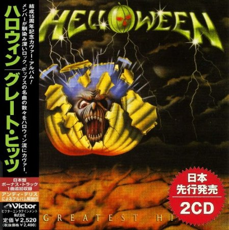 Helloween - Greatest Hits (Compilation) 2 CD (Japanese Edition) 2018