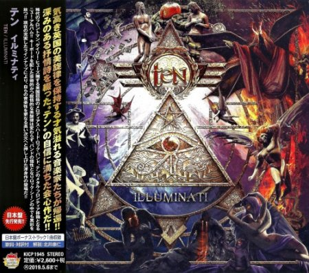 Ten - Illuminati (Japanese Edition) 2018 (Lossless)