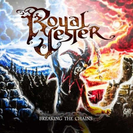 Royal Jester - Breaking the Chains 2018