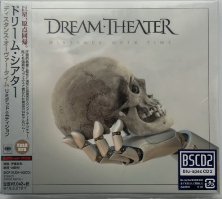 Dream Theater - Distance over Time (Japanese Edition) 2CD (Lossless + MP3)