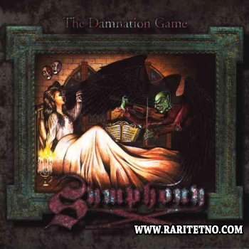 Symphony X - The Damnation Game 1995