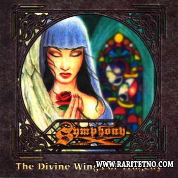 Symphony X - The Divine Wings Of Tragedy 1997