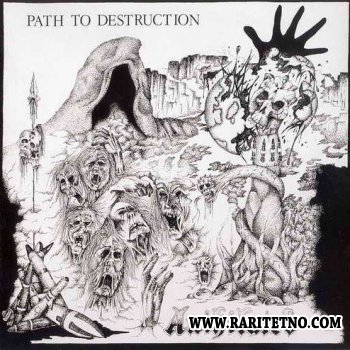 Anihilated - Path to Destruction 1986