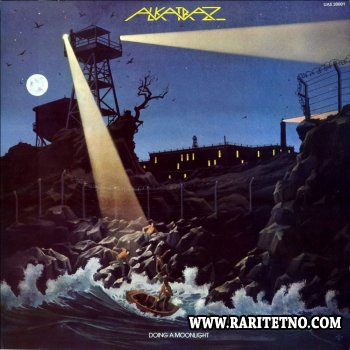 Alkatraz - Doing A Moonlight 1976