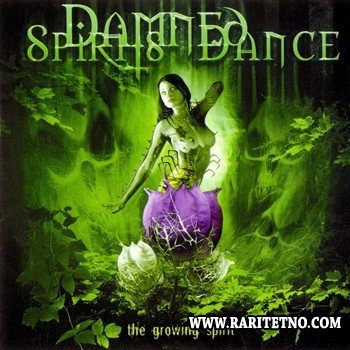 Damned Spirits' Dance - The Growing Spirit (EP) 2006