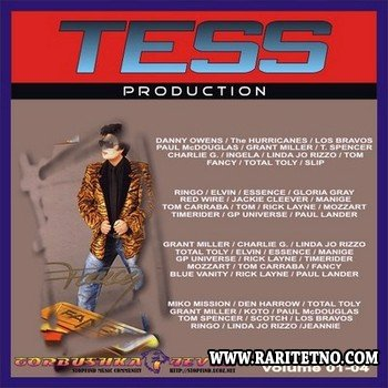 Various Artists - Tess Production (4 CD) 2005