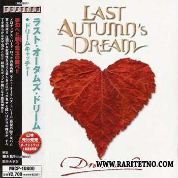 Last Autumns Dream - Dreamcatcher (Japanese Edition) 2009 (Lossless + MP3)
