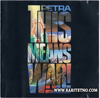 Petra - This Means War! 1987