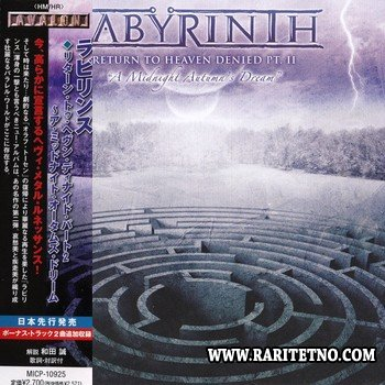 Labyrinth - Return to Heaven Denied Pt. II - A Midnight Autumn's Dream (Japan Edition) 2010
