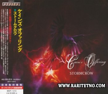Cain's Offering - Stormcrow (Japanese Edition) 2015