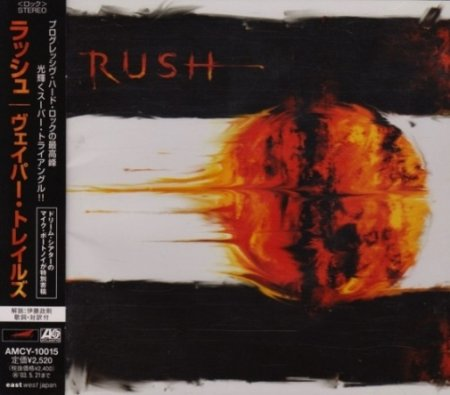 Rush - Vapor Trails 2002 [Japanese Edition] (Lossless)