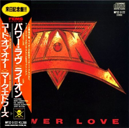 Lion - Power Love / Mark Edwards - Code Of Honor 1987 (lossless)