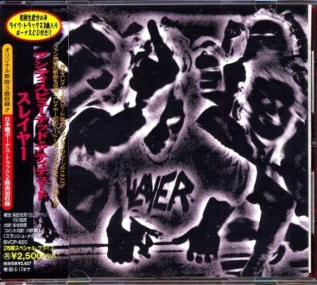 Slayer - Undisputed Attitude 1996 (Lossless)