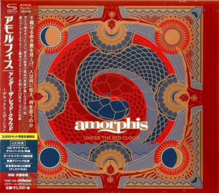 Amorphis - Under The Red Cloud 2015 (Lossless)