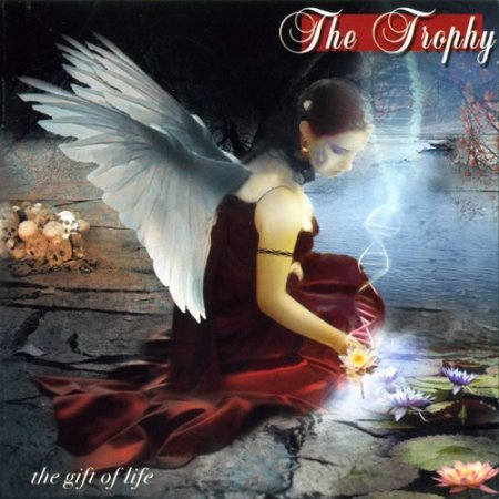 The Trophy (Michael Bormann) - The Gift of Life 2009 (Lossless)