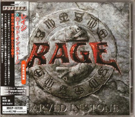 Rage - Carved In Stone 2008 (Lossless)