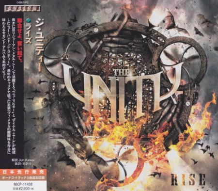 The Unity - Rise (Japanese Edition) 2018