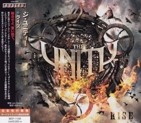 THE UNITY - RISE (JAPANESE EDITION) 2018 (Lossless)