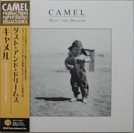 Camel - Dust And Dreams 1991 (2007) (Lossless + Mp3)