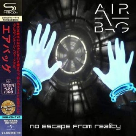 Airbag - No Escape From Reality (Compilation) 2018