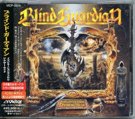Blind Guardian - Imaginations From The Other Side 1995  (Japan Edition) (Lossless)