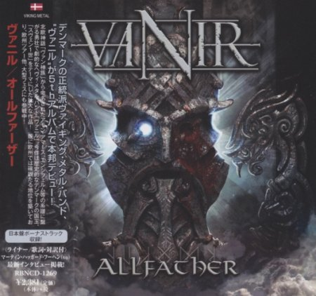 Vanir - Allfather (Japanese Edition) 2019