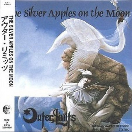 Outer Limits - The Silver Apples on the Moon 1989 (2006 Reissue) Lossless+MP3