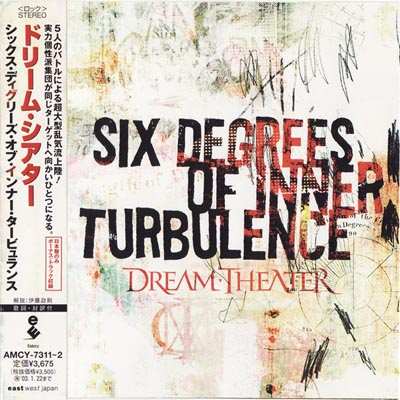 Dream Theater - Six Degrees Of Inner Turbulence 2002 [Jaanese Edition] (Lossless)