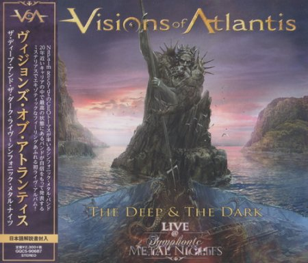 Visions of Atlantis - The Deep & The Dark Live @ Symphonic Metal Nights 2019 (Lossless + Mp3)