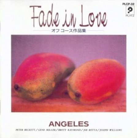 Angeles - Fade In Love 1991