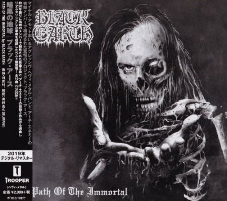 Black Earth - Path Of The Immortal [Japanese Edition] 2019