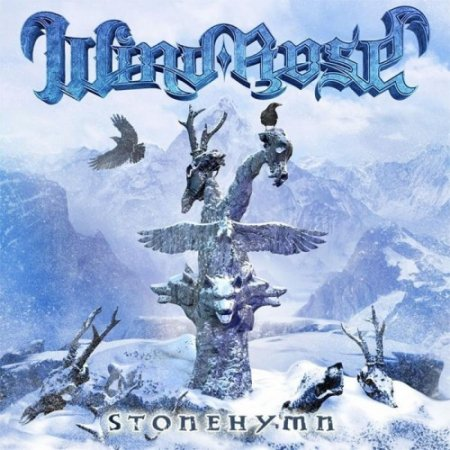 Wind Rose - Stonehymn 2017 (Lossless)