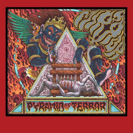 Mirror - Pyramid of Terror 2019