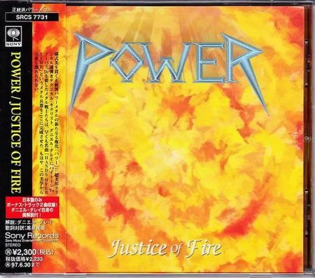 Power - Justice Of Fire 1994