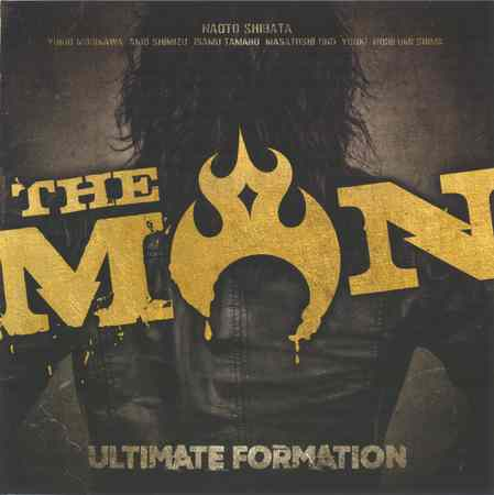 The Man - Ultimate Formation (2CD) 2019